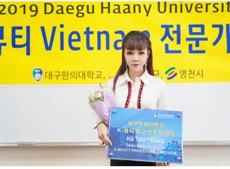 Hoa hậu Hà Thu Trang được Đại học Y Daegu Haany, Hàn Quốc bổ nhiệm chức giáo sư - Ảnh 4