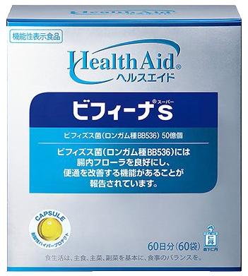 Bảo bối giúp người Nhật hỗ trợ điều trị viêm đại tràng co thắt - Ảnh 4