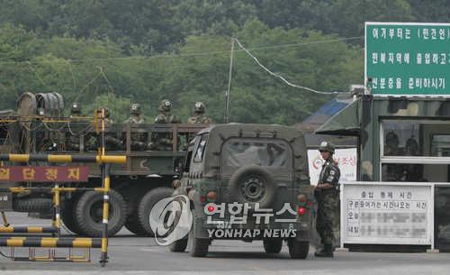 Hàn Quốc bắt giữ công dân Mỹ vì vượt giới tuyến vào Triều Tiên - Ảnh 1