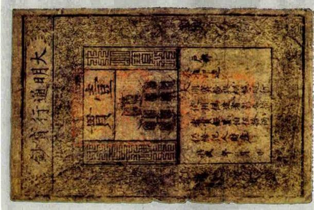 Bí ẩn 5,6 tấn tiền xu được phát hiện tại Trung Quốc - Ảnh 4