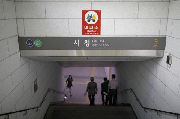 Ga tàu điện ngầm lắp máy nhận diện tiếng hét trong nhà vệ sinh nữ để chống quấy rối - Ảnh 1