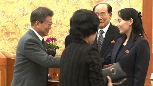 Em gái ông Kim Jong-un: Người phụ nữ duy nhất trên bàn đàm phán  - Ảnh 1