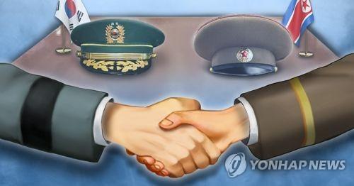 Hàn Quốc, Triều Tiên đối mặt với những vấn đề hóc búa khi đàm phán quân sự - Ảnh 1