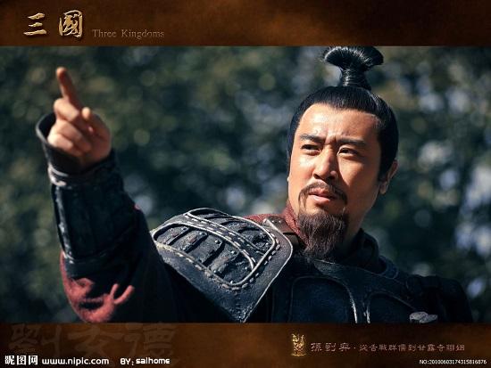 Không am hiểu quân sự nhưng Lưu Bị có thể tạo dựng nên nhà Thục? (Kỳ 2) - Ảnh 1
