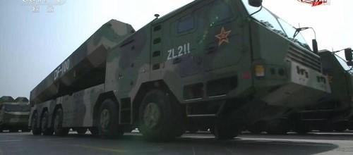 Cận cảnh dàn vũ khí tối tân trong lễ duyệt binh kỷ niệm 70 năm Quốc khánh Trung Quốc - Ảnh 15