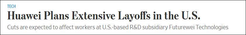 Huawei sẽ đầu tư 3,1 tỷ Đô-la Mỹ vào Italy, sa thải 1000 lao động tại Mỹ - Ảnh 3
