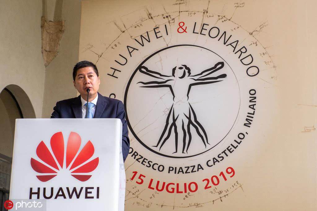 Huawei sẽ đầu tư 3,1 tỷ Đô-la Mỹ vào Italy, sa thải 1000 lao động tại Mỹ - Ảnh 1