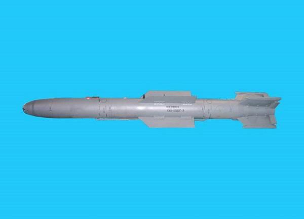 Lộ diện các mẫu tên lửa và bom điều khiển mới dành cho Không quân Nga - Ảnh 3