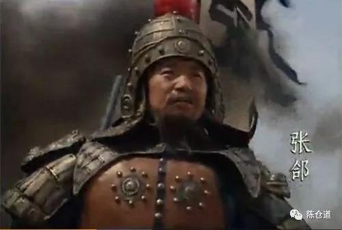 Tam Quốc: Tám đại mãnh tướng bên cạnh, người cuối cùng khiến Tào Tháo tiếc thương nhất - Ảnh 4