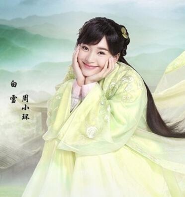 7 cô vợ nữ thần của Vi Tiểu Bảo-Trương Nhất Sơn trong tân Lộc Đỉnh Ký - Ảnh 3