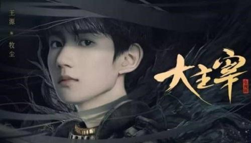 Cộng đồng mạng lại tiếp tục sục sôi với 6 Web-drama Hoa Ngữ mới - Ảnh 4