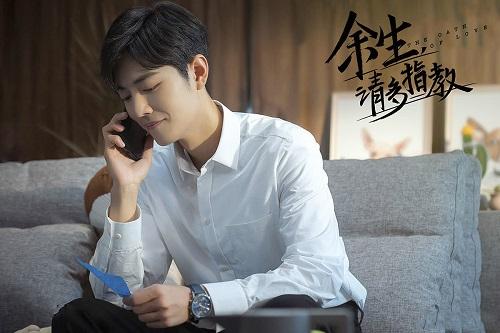 Cộng đồng mạng lại tiếp tục sục sôi với 6 Web-drama Hoa Ngữ mới - Ảnh 6