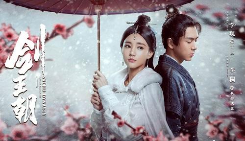 Cộng đồng mạng lại tiếp tục sục sôi với 6 Web-drama Hoa Ngữ mới - Ảnh 5