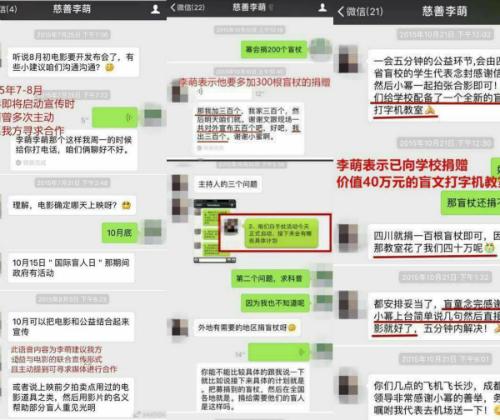 Hé lộ tình tiết bất ngờ trong scandal quỵt tiền của Dương Mịch - Ảnh 2