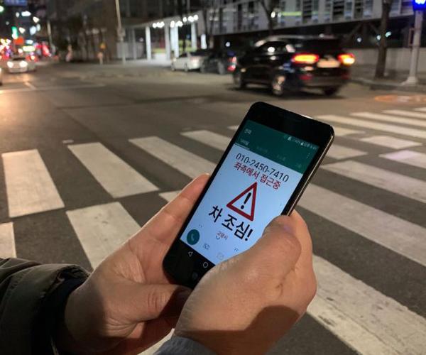 """Hệ thống radar và camera nhiệt của Hàn Quốc cảnh báo """"thây ma smartphone"""" - Ảnh 2"""