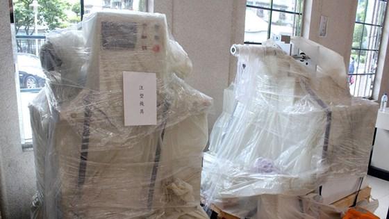 Đài Loan: Phá  đường dây buôn lậu vũ khí trị giá triệu đô  - Ảnh 3