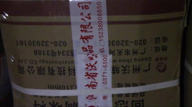 Hà Nội: Bắt 3 tấn phụ gia chuyên để chế biến bim bim, bánh kẹo cho trẻ em - Ảnh 3