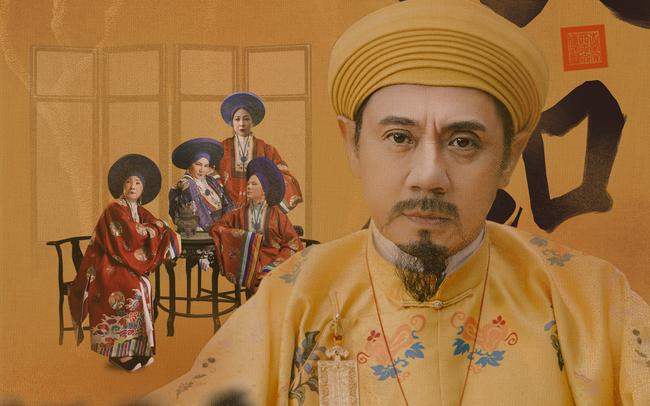 """""""Phượng Khấu"""": Phim về những góc khuất chốn thâm cung của Việt Nam sắp ra mắt - Ảnh 1"""