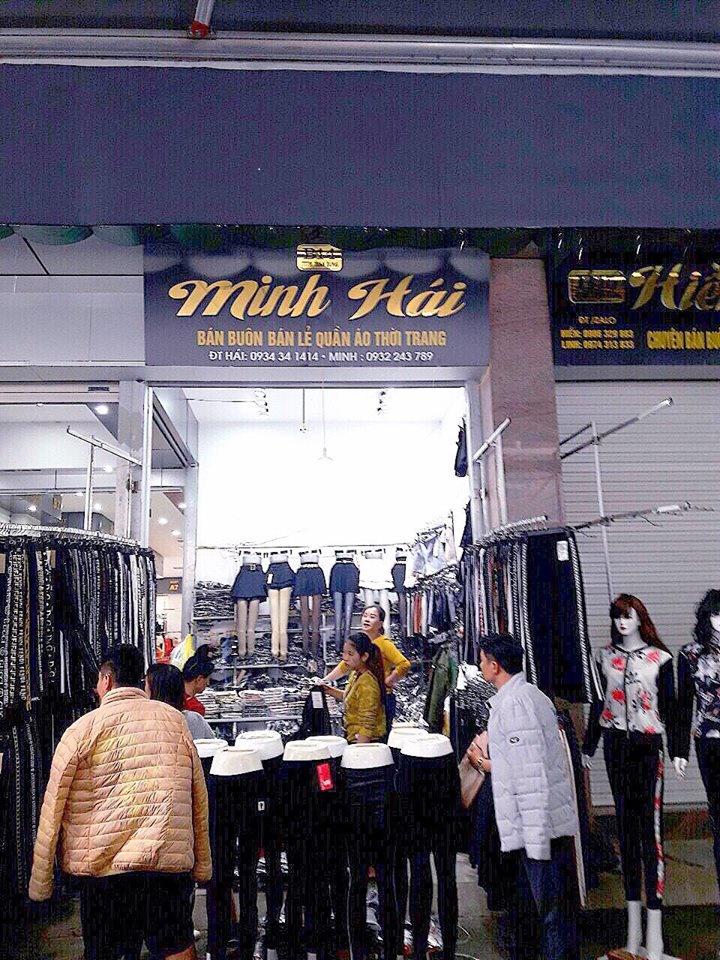 Vợ chồng doanh nhân Minh Hái: Làm việc có tâm – làm đẹp cho đời từ nghề may mặc - Ảnh 2