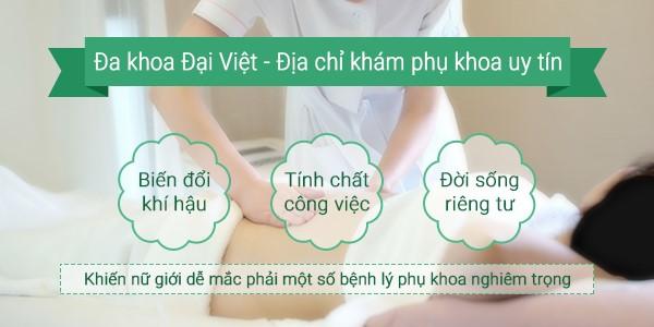 Phòng khám phụ khoa Đại Việt (TP.HCM): Địa chỉ khám phụ khoa uy tín - Ảnh 1