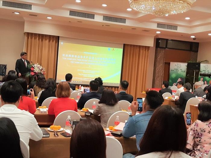 Macca Nutrition Việt Nam kí kết bản ghi nhớ kết nối, hợp tác thương mại với Tập đoàn Hoa Thần Long Đức  - Ảnh 1
