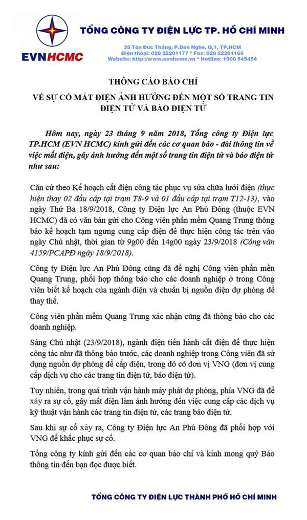 Sự cố tại VNG: Điện lực TP.HCM đã có thông báo cắt điện từ 5 ngày trước đó - Ảnh 2