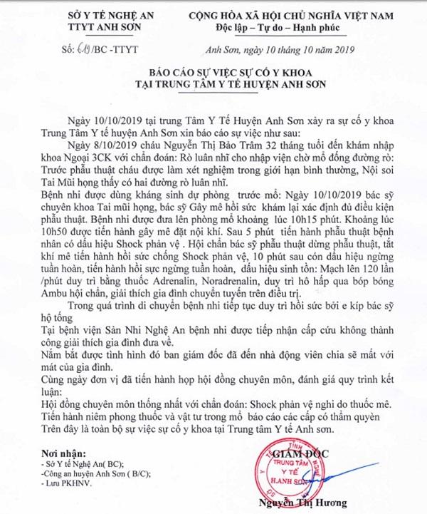Bé gái 32 tháng tuổi ở Nghệ An tử vong sau khi được gây mê ở Trung tâm y tế huyện - Ảnh 2