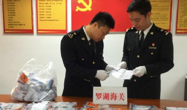 """""""Khát"""" con trai, thai phụ Trung Quốc chuyển lậu máu sang Hong Kong xét nghiệm - Ảnh 2"""