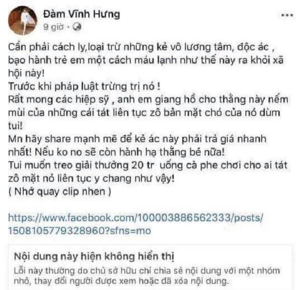 """Đàm Vĩnh Hưng giàu có cỡ nào mà đột nhiên tuyên bố """"ngưng nhận show""""? - Ảnh 5"""