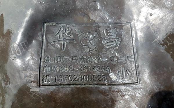 Thông tin mới nhất vụ thi thể không đầu dạt vào bờ biển Quảng Nam - Ảnh 2