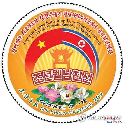 Triều Tiên ra mắt mẫu tem mới kỷ niệm chuyến thăm Việt Nam của ông Kim Jong-un - Ảnh 1