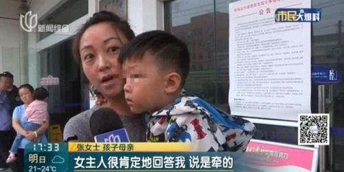 Kinh hoàng khoảnh khắc bé trai 3 tuổi bị chó dữ lao vào cắn xé điên cuồng trong thang máy - Ảnh 3