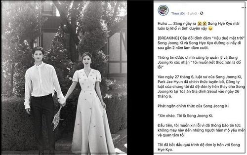 Muôn kiểu phản ứng của dân mạng trước tin cặp đôi Song - Song ly hôn - Ảnh 1