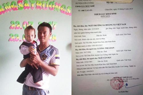"""Cặp vợ chồng xứ Nghệ tự hào khi đặt tên con """"Trường Sa Hoàng Sa Việt Nam"""" - Ảnh 1"""