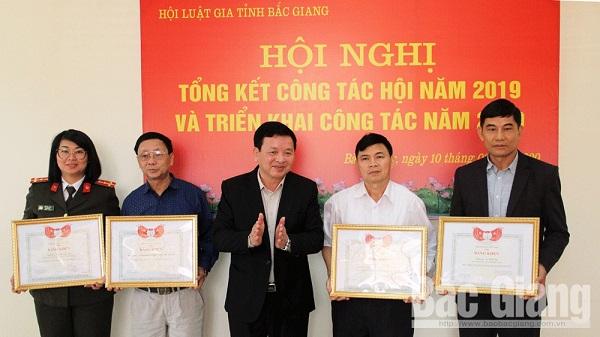Hội viên hội Luật gia tỉnh Bắc Giang tích cực tham gia xây dựng pháp luật - Ảnh 1