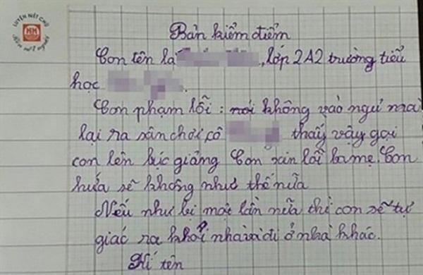 """Đi học muộn, học sinh viết bản kiểm điểm """"bá đạo"""" khiến dân tình cười """"không nhặt được mồm"""" - Ảnh 4"""