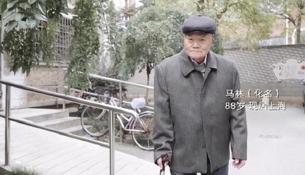 Cụ ông 88 tuổi tặng nhà trị giá hơn 10 tỷ đồng cho hàng xóm - Ảnh 3