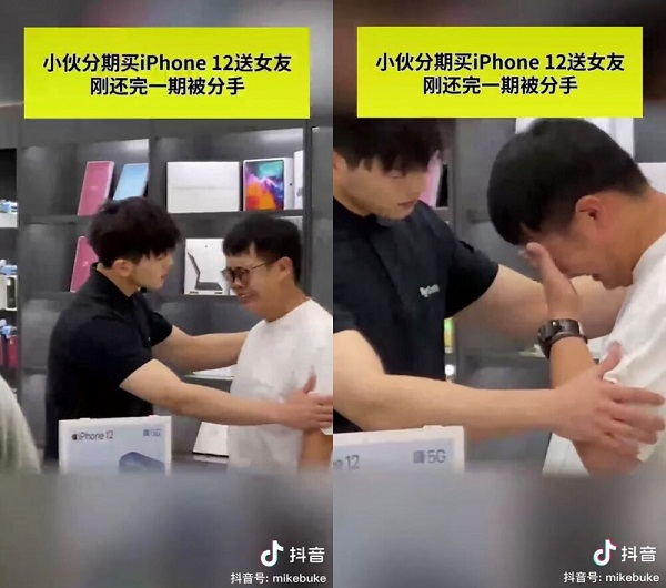 """Vừa mua iPhone 12 cho bạn gái, chàng trai liền """"bị đá"""" và màn đòi tiền """"hụt hơi"""" - Ảnh 2"""