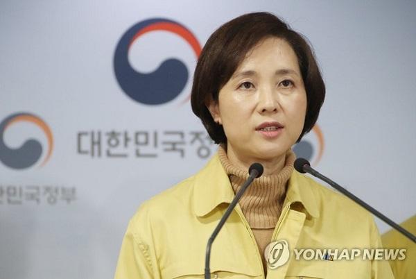 Vì Covid-19 diễn biến phức tạp, Hàn Quốc hoãn khai giảng, nâng cảnh báo lên mức cao nhất - Ảnh 1