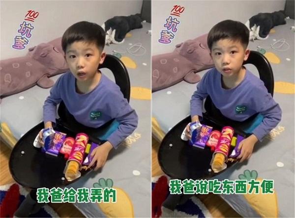 """Con trai vừa muốn ăn vừa muốn xem tivi, ông bố làm một việc khiến mẹ """"giận tím người"""" - Ảnh 1"""