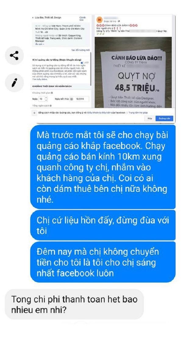 Cho bạn mượn tiền xong trốn dịch mất hút, thanh niên chi 50 triệu đồng chạy quảng cáo khắp mạng xã hội - Ảnh 2