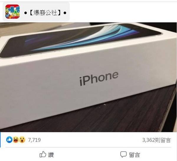 """Tặng điện thoại xịn cho bạn gái trong ngày Thất Tịch, chàng trai không ngờ bị nhận cả """"rổ gạch đá"""" vì một câu nói - Ảnh 1"""