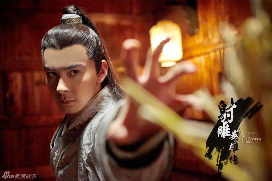 Top 10 nhân vật phản diện bị ghét nhất trong truyện kiếm hiệp Kim Dung - Ảnh 3