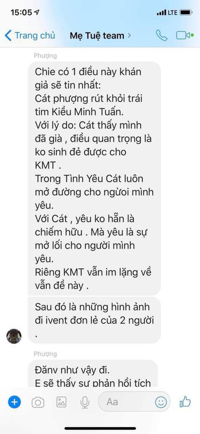 """An Nguy khẳng định mình chỉ là """"1 nước cờ"""" trong scandal tình ái với Kiều Minh Tuấn - Ảnh 1"""