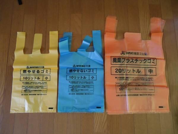 Những bài học bảo vệ môi trường thú vị xung quanh cách người Nhật đổ rác - Ảnh 2