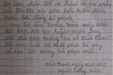 Cô giáo thanh minh không cố tình chấm bài xong quăng vở học sinh xuống đất - Ảnh 1