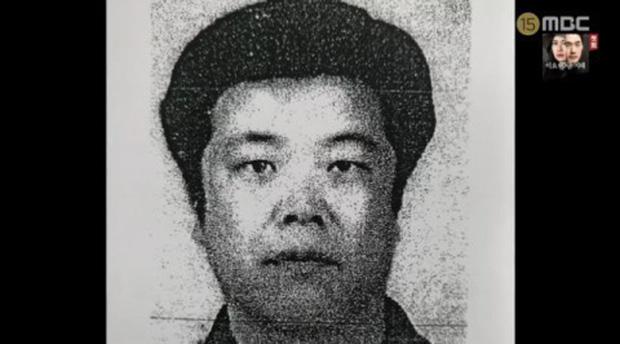 SBS công khai nhân dạng mới nhất của kẻ ấu dâm Jo Doo Soon sắp ra tù - Ảnh 1