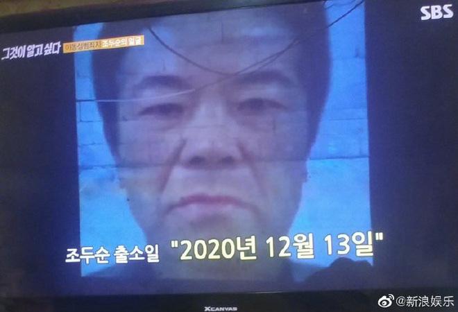 SBS công khai nhân dạng mới nhất của kẻ ấu dâm Jo Doo Soon sắp ra tù - Ảnh 2