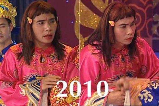 """Nhìn lại ngoại hình thay đổi đến ngỡ ngàng của """"cô Đẩu"""" trong 16 mùa Táo quân - Ảnh 8"""