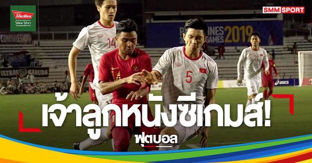 Sau trận thắng kịch tính, U22 Việt Nam nhận mưa lời khen từ báo chí Thái Lan - Ảnh 2